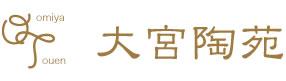 大宮陶苑|オフィシャルサイト